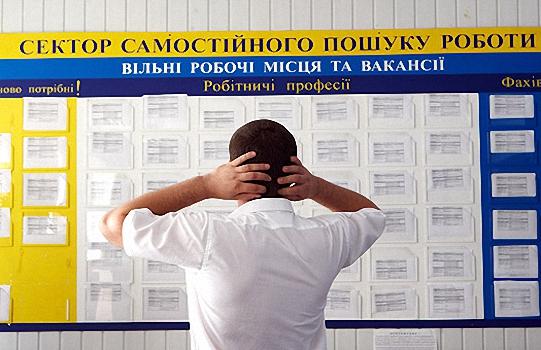 У Каневі суттєво зменшилась кількість безробітних людей